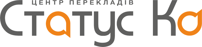 Status Ko - Translation Bureau in Kiev, Kyiv Translation Agency